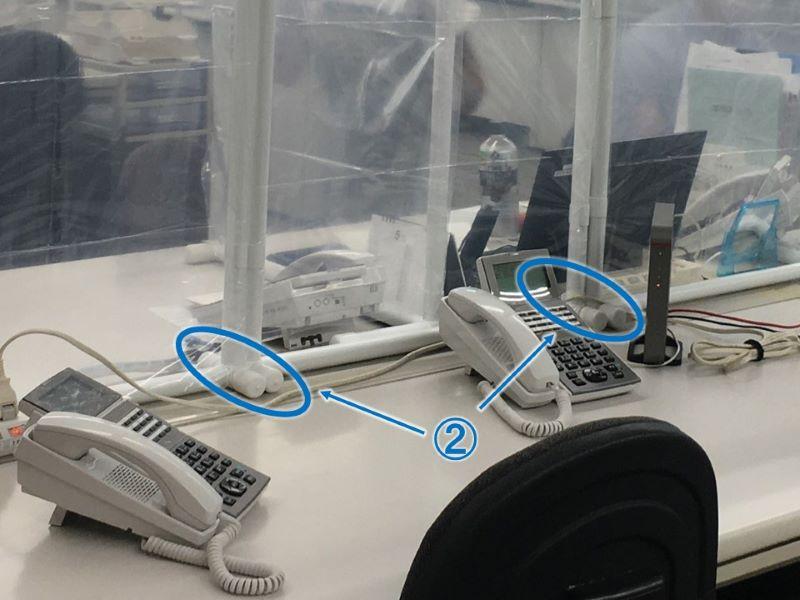 Sタイプ連結 足部 改良型1