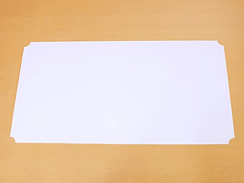 棚板・長方形