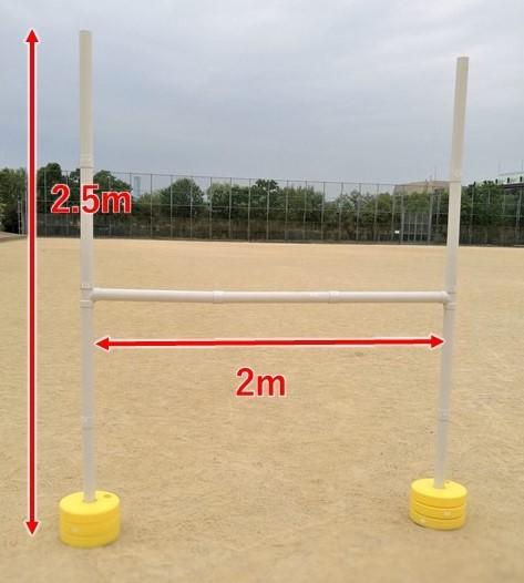 ラグビーゴール(Hポール) 寸法3