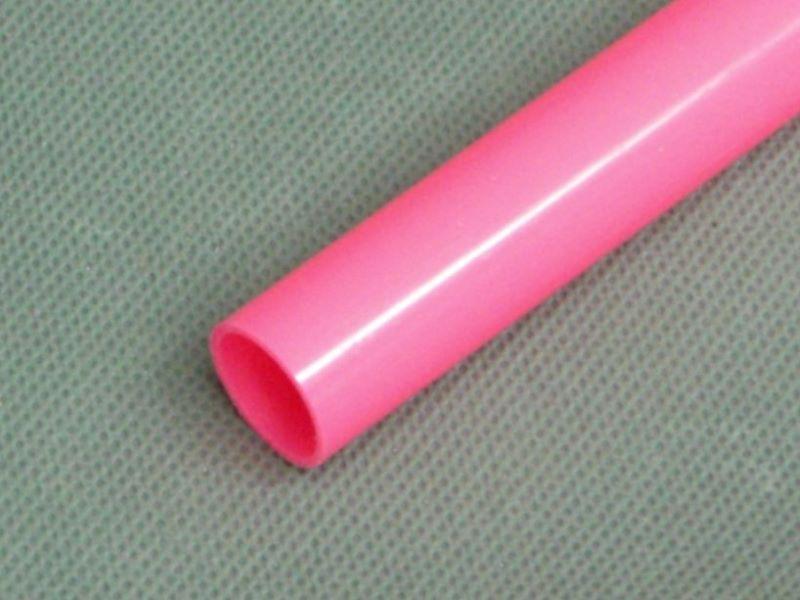 スリムパイプ ピンク