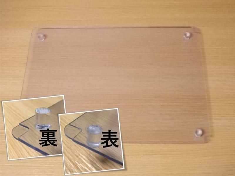 プラスチック透明天板