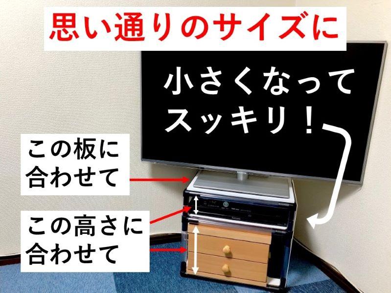 パイプで簡単組立テレビ台
