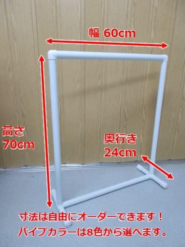 プラスチックパイプとジョイントでつくる簡易間仕切り 寸法表記